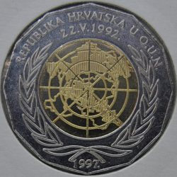 Croatia 25 KUNA 1997 KM-48, Bi-Metallic, 12-sided, 5th Anniversary