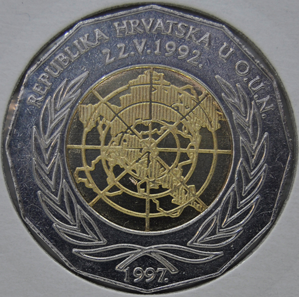 Croatia 25 KUNA 1997 KM-48, Bi-Metallic, 12-sided, 5th Anniversary