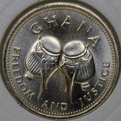Ghana 500 CEDIS 1996 KM# 34 Nickel-Brass UNC