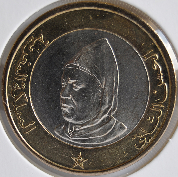 Morocco 10 DIRHAMS 1995 Bi-Metallic MS65