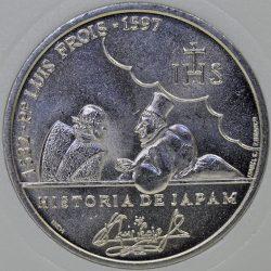 Portugal 200 ESCUDOS 1997 KM-698, Historia de Japam, Japan, Copper-Nickel