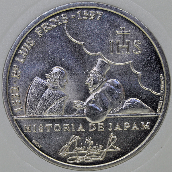 Portugal 200 ESCUDOS 1997 KM-698, Historia de Japam, Japan, Copper-Nickel