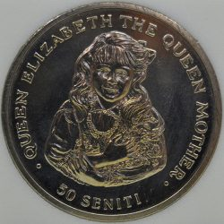 1985 Tonga 50 SENITI KM# 98 MS65 Copper-Nickel Queen Mother as a young girl