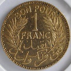 Tunisia FRANC 1941 KM-247 Aluminum-Bronze