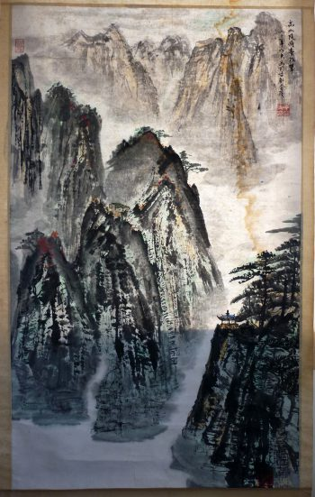 OZmarkets, mountains 1990 Yi Dung. 以东
