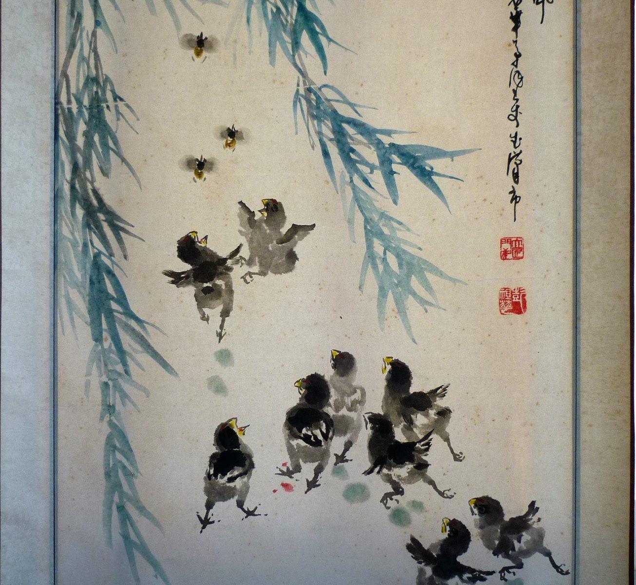 OZmarkets, Spring Day - Peng Zuhua. 春和日丽 - 彭祖华