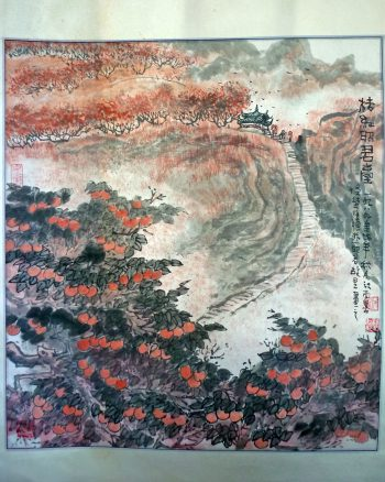 OZmarkets, Orange trees and castle on hill 1989 He Qufei. 桔红照君台 - 何去非