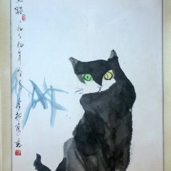 OZmarkets, a black cat 1989, Bi Chu. 黑猫 - 白杵