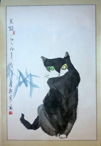 OZmarkets, a black cat 1989, Bi Chu. 黑猫 - 白杵