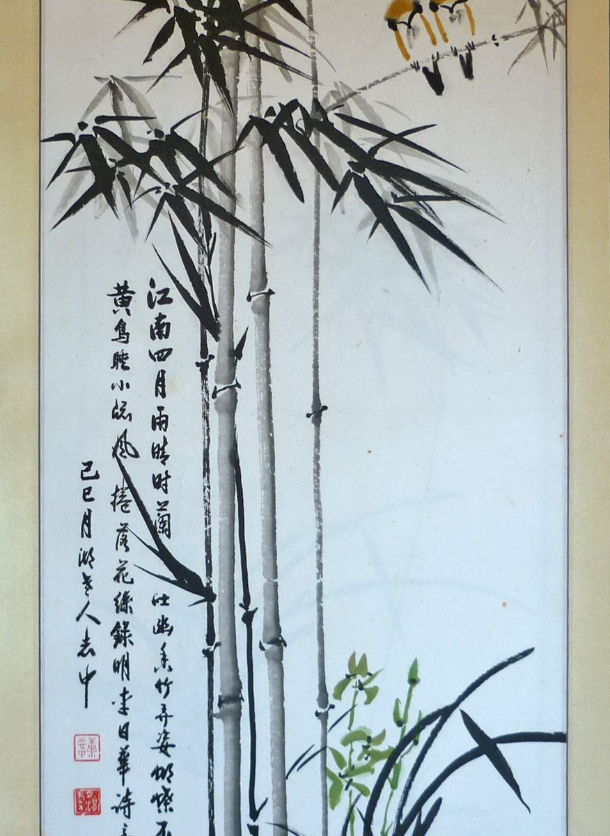 OZmarkets, Bamboo and Yellow Bird - 竹与黄鸟