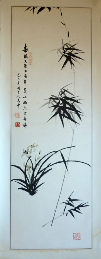 OZmarkets, Bamboo-in Spring