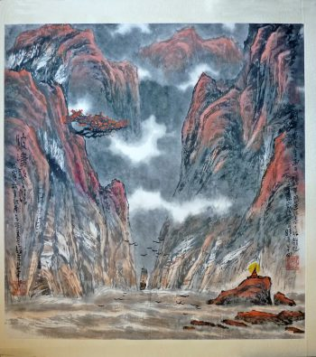 OZmarkets, River through Mountains 1989 He Qufei. 波涛击浪 - 何去非
