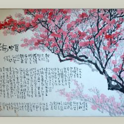 OZmarkets, Marvelous Plum Tree 1995 He Qufei. 梅诵 - 何去非