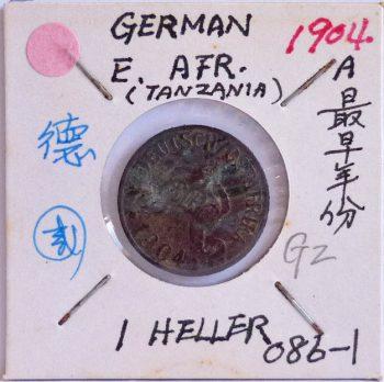 1 Heller German east Africa 1904