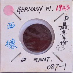 2 REICHSPFENNIG Germany Weimar Republic 1923 D