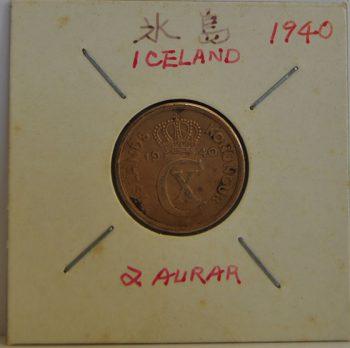 2 AURAR Arctic 1940