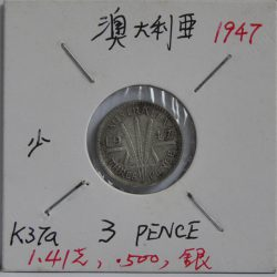 THREE PENCE Australia 1947