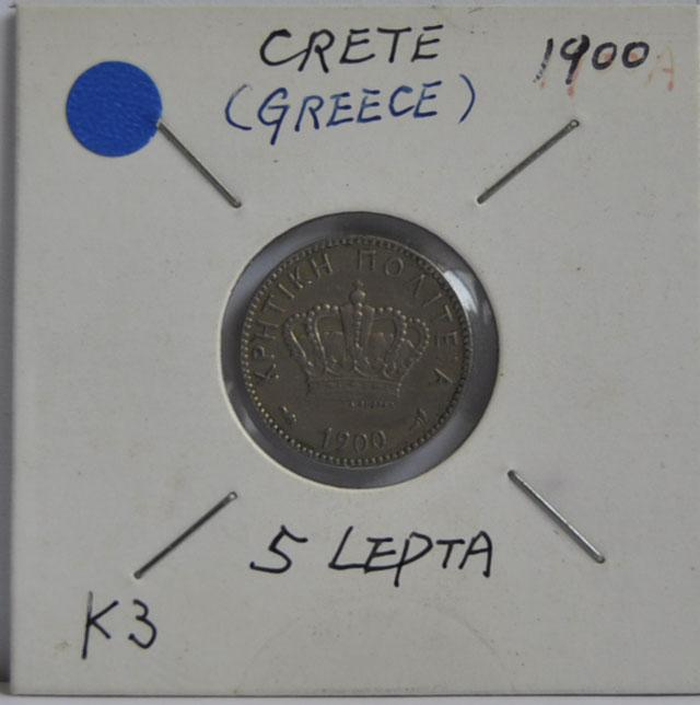 2 LEPTA Crete 1900