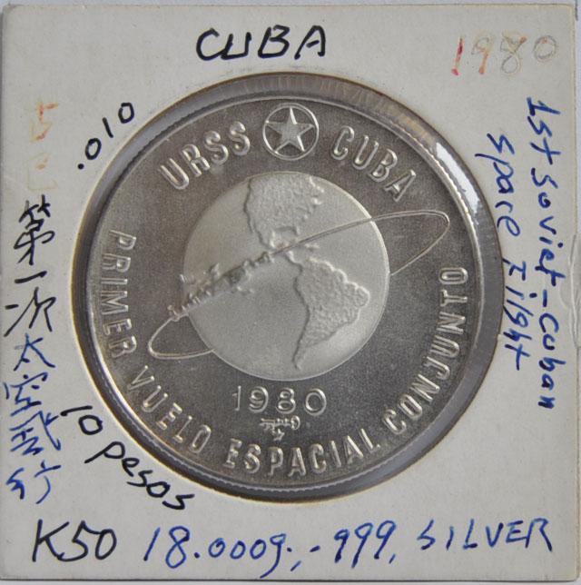 10 PESOS Cuba 1980
