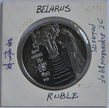 Rouble Belarus 2001