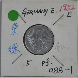 10 PFENNIG Germany Democratic Republic 1952