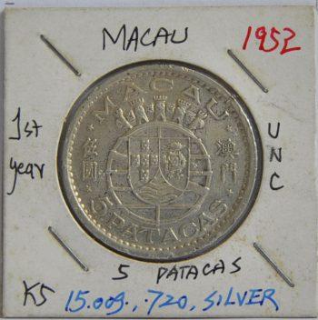 5 Patacas Macau 1952