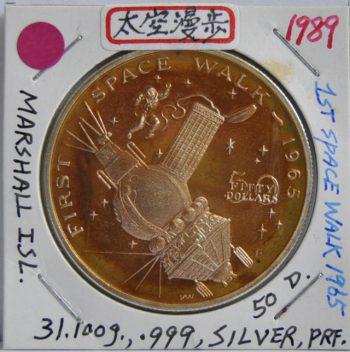 50 Dollars Marshall islands 1989 - Space walk 1965