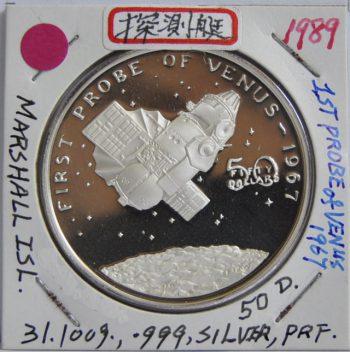 50 Dollars Marshall islands 1989 - Probe of Venus 1967