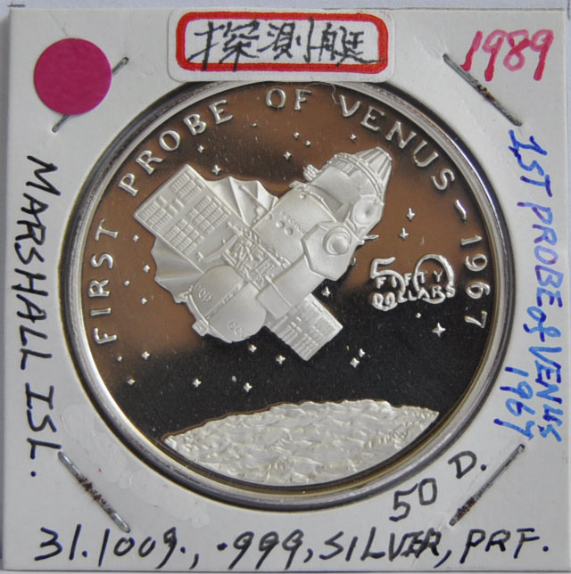 50 Dollars Marshall islands 1989 - Probe of Venus 1967