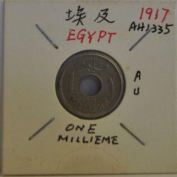 MILLIEME Egypt AH1335 - 1917
