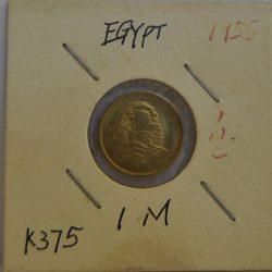 MILLIEME Egypt AH1374 - 1955