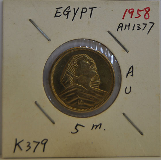 5 MILLIEME Egypt AH1377 - 1958