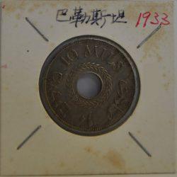 10 Mils Palestine 1933