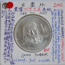 1000 TUGRIK Mongolia 2002 silver