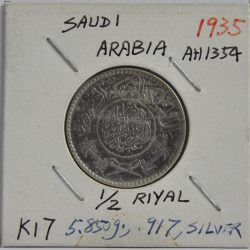 ½ Riyal Saudi Arabia KINGDOM STANDARD COINAGE 1935