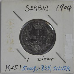 DINAR Serbia 1904