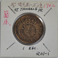 ESCUDO Saint Thomas & Prince 1962