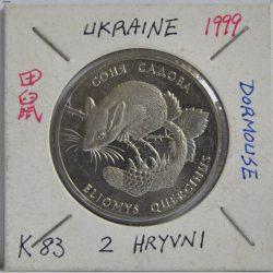 2 HRYVNI Ukraine 1999