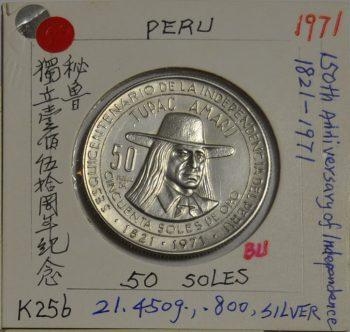 50 SOLES Peru 1971