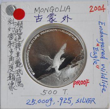 500 TUGRIK Mongolia 2004 silver