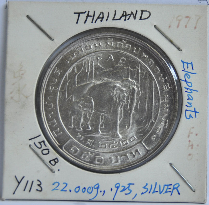 150 Baht Thailand 1977