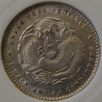 1890-1908 China, KwangTung Province 20 CENTS silver