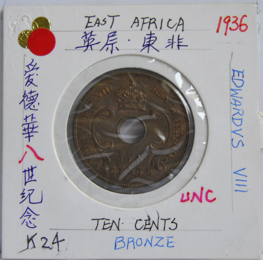 East Africa 10 CENTS 1936 Edward VIII