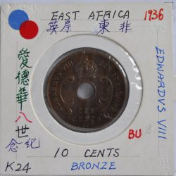 East Africa 10 CENTS 1936 KN Edward VIII