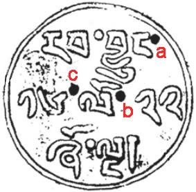 Tibet 5 SHO dots