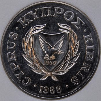 1989 Cyprus 1 POUND KM# 64 Copper-Nickel Two boys at play coin