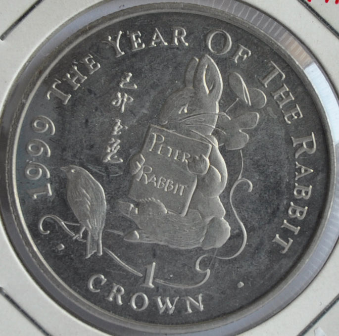 Gibraltar CROWN 1999 The Year of the Rabbit