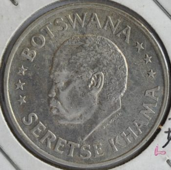 Botswana 50 CENTS 1966 B