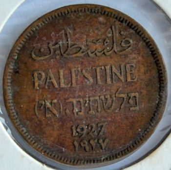 British administration Palestine MIL 1927