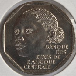 Cameroon French Mandate 500 FRANCS 1986